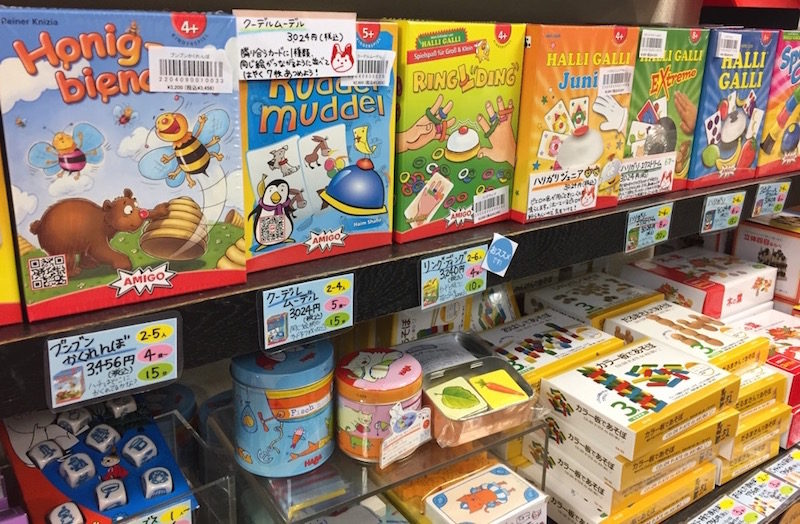 Les jouets en bois de Crayon House, Omotesando, Tokyo