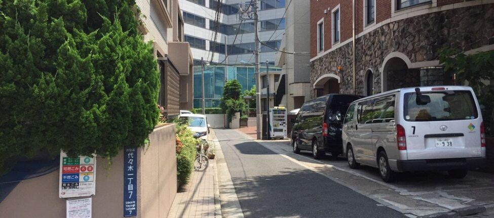 lire une adresse japonaise et se situer dans Tokyo ©VivreàTokyo.com