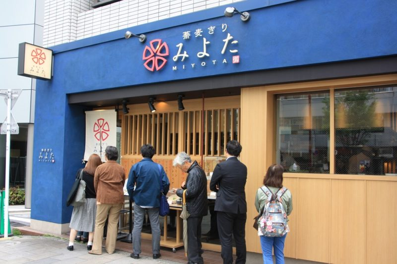 Miyota restaurant de soba Aoyama dori tokyo