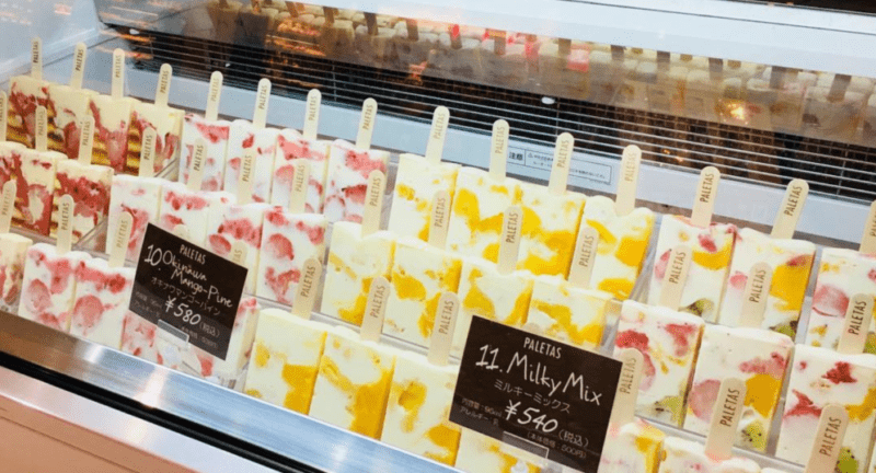 glace tokyo, paletas tokyo, ice cream tokyo, visiter tokyo, expatriation tokyo, vivre à tokyo