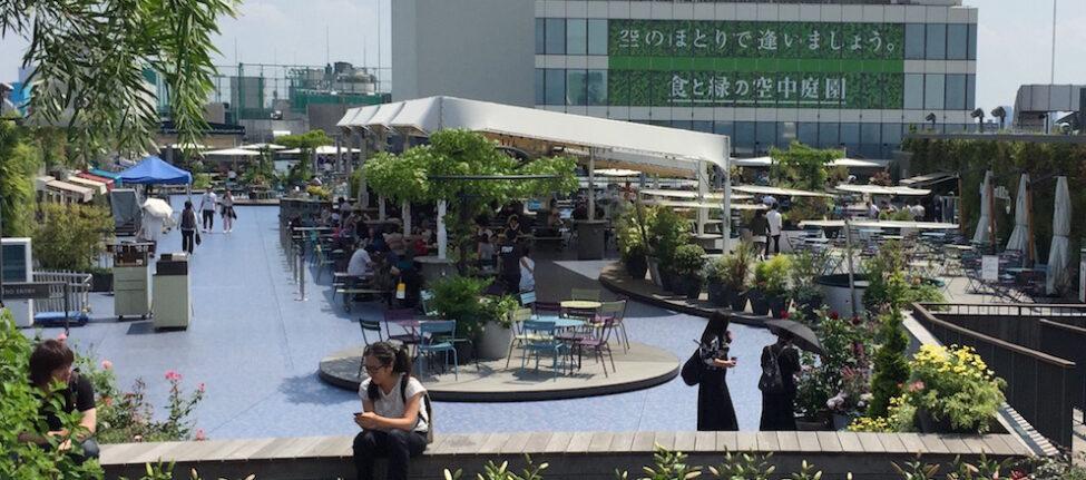 Le rooftop d'Ikebukuro, Tokyo