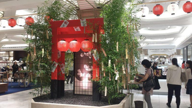 Dans le grand magasin Mitsukochi, pour Tanabata chacun accroche un vœu dans les branches des bambous © Vivre à Tokyo