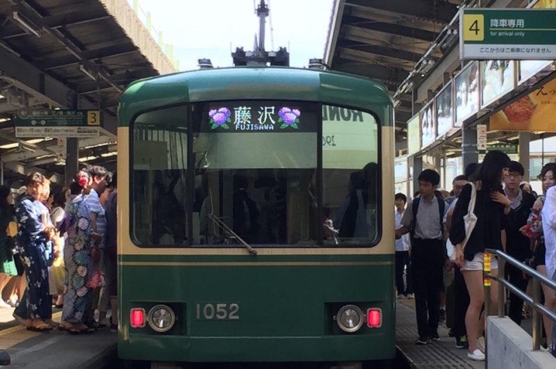 Se déplacer à Kamakura
