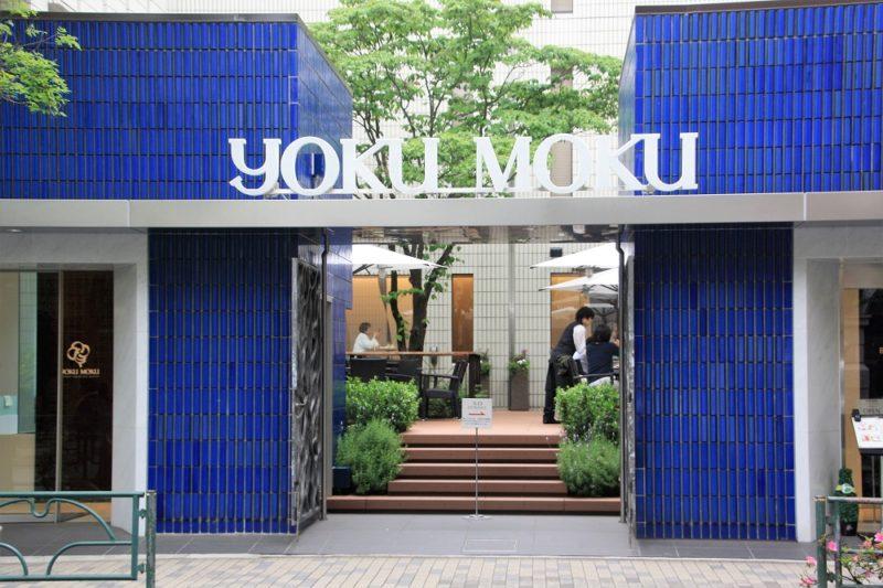 yoku moku aoyama tokyo, Visiter Tokyo et le Japon