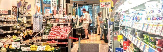 niveau de vie et budget tokyo japon se loger a tokyo copyright vivre a tokyo