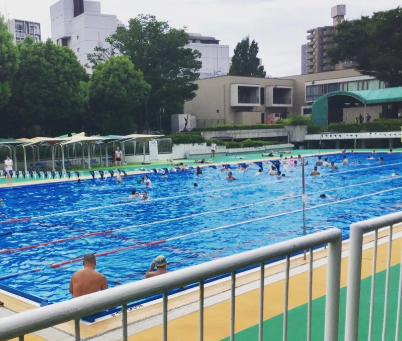 La piscine extérieure de Meguro , vie à Tokyo