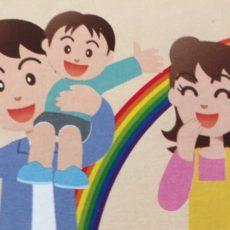 Image du flyer de la mairie de Shibuya à propos de la carte de santé, vie à Tokyi