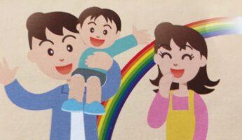 Image du flyer de la mairie de Shibuya à propos de la carte de santé, vivre à Tokyo, français à tokyo