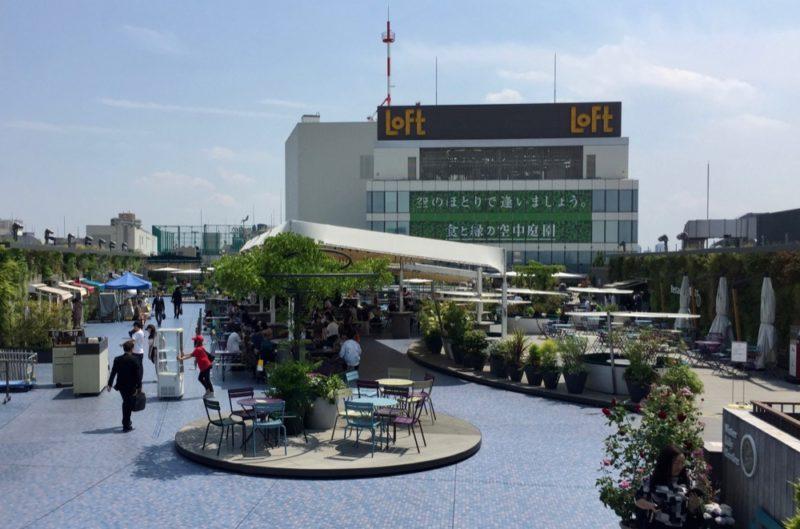 Le magasin Loft depuis le rooftop du Seibu, Ikebukuro, Vivre à Tokyo