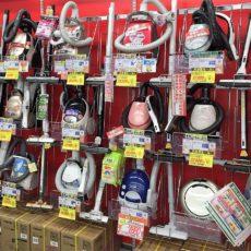 acheter appareil électroménager tokyo yodobashi bic camera labi copyright vivre a tokyo