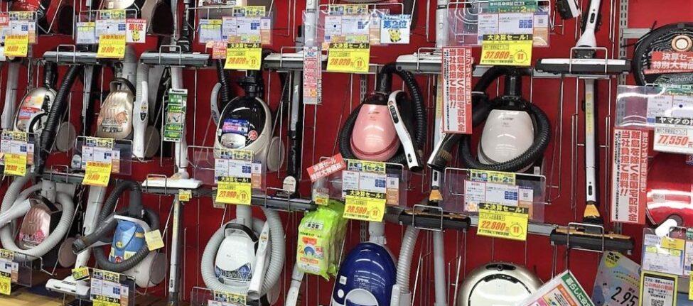 acheter appareil électroménager tokyo, yodobashi, bic camera, labi, rice cooker, vivre a tokyo, expatriation tokyo