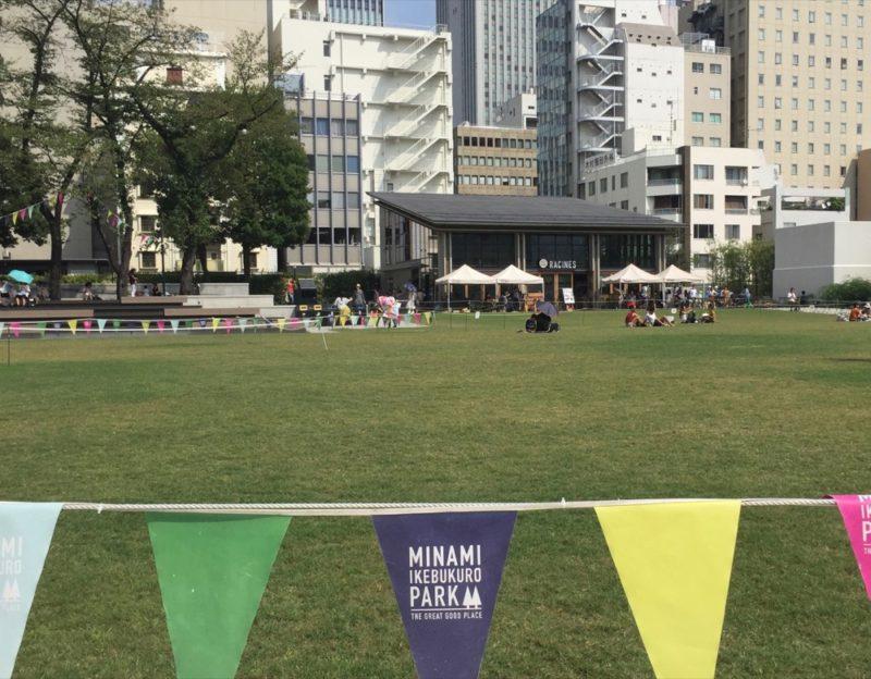 Farm to Parc Racines d'Ikebukuro, Vivre à Tokyo, café à tokyo