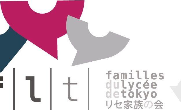 L'association Familles du Lycée à Tokyo, Vie à Tokyo