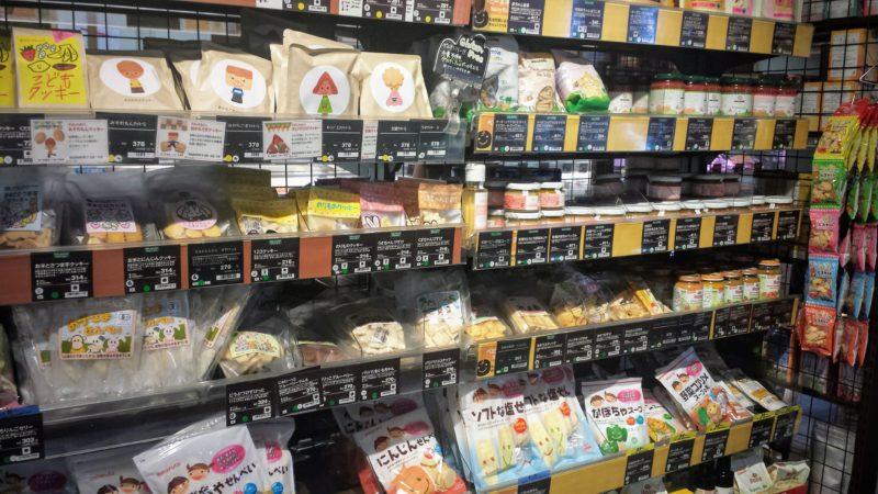 Natural House supermarché bio alimentation pour bébé by Vivre a Tokyo
