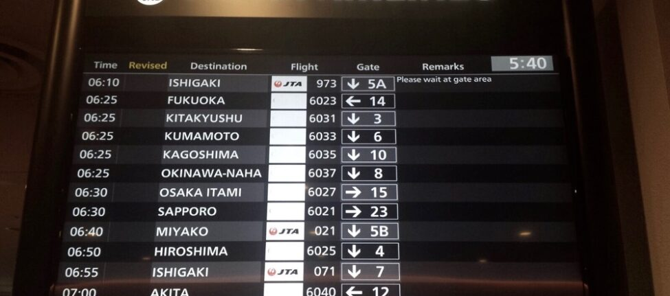 Panneau de départ pour des vols intérieurs au Japon, Visiter Tokyo et le Japon