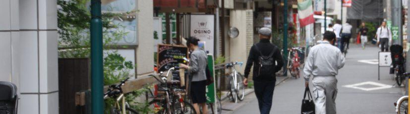Les quartiers de Tokyo, Vivre à Tokyo