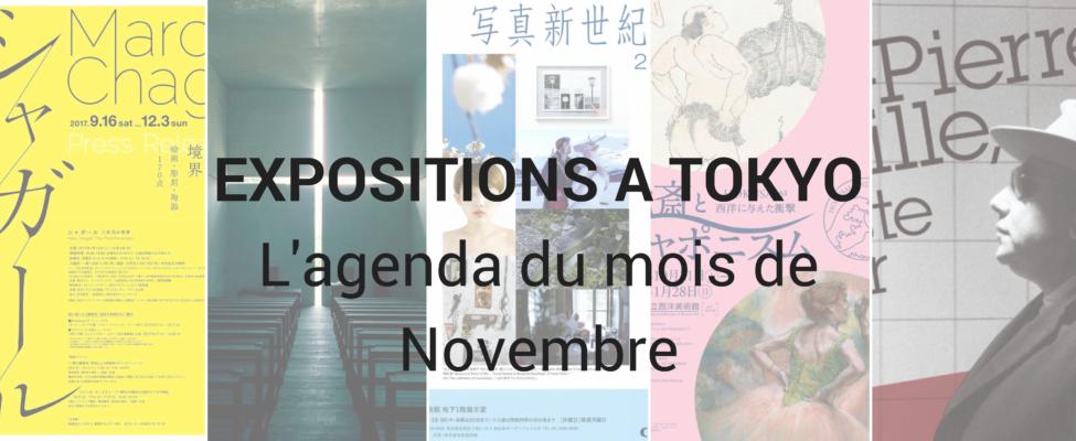 exposition novembre tokyo november exhibition in tokyo