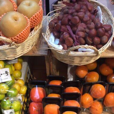 Fruits et légumes d'automne au Japon, vivre a tokyo, expatriation a tokyo, saison