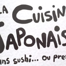 """Le livre """" Cuisine japonaise sans sushi ou presque"""", Vivre à Tokyo"""