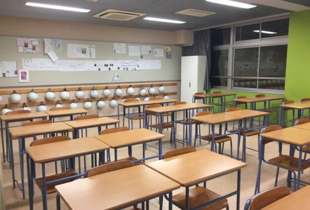 Une salle de classe au Lycée Français International de Tokyo, Vivre à Tokyo, français à tokyo