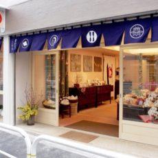 Evènement beauté dans la Kagurazaka, Visiter Tokyo et le Japon