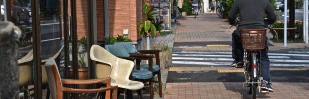 meguro dori furniture street tokyo copyright vivre a tokyo
