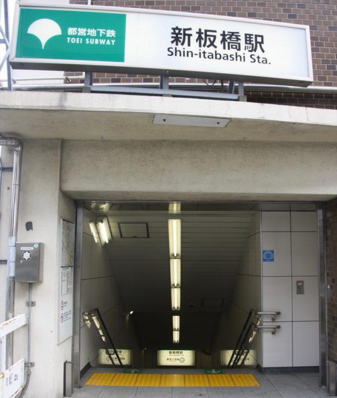 Accéder au lycée en métro, vivre à Tokyo, français à tokyo