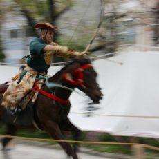 yabusame, japon, tir à l'arc à cheval, vivre a tokyo, culture japonaise, expatriation tokyo, visiter tokyo, français à tokyo