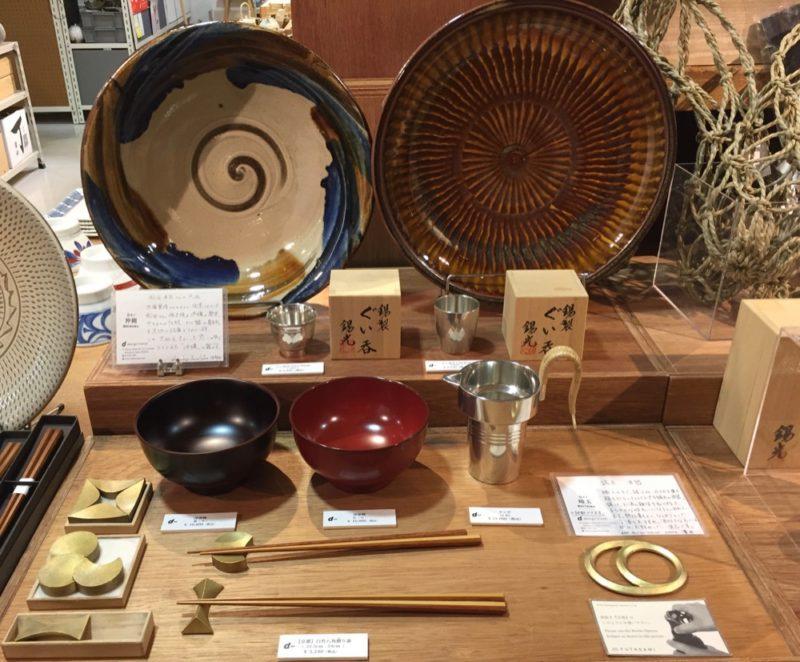 La boutique D47, Hikarie, Shibuya, Vivre à Tokyo
