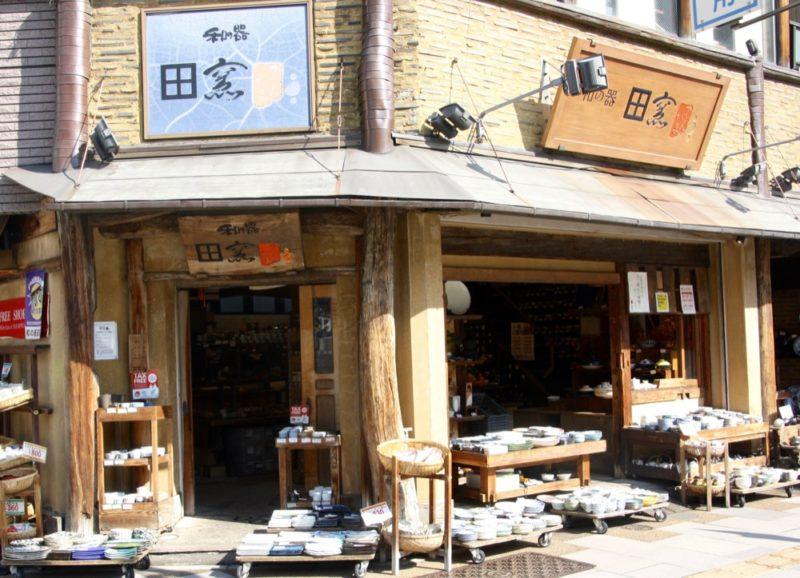 Le magasin Dengama à Kappabashi, Vivre à Tokyo