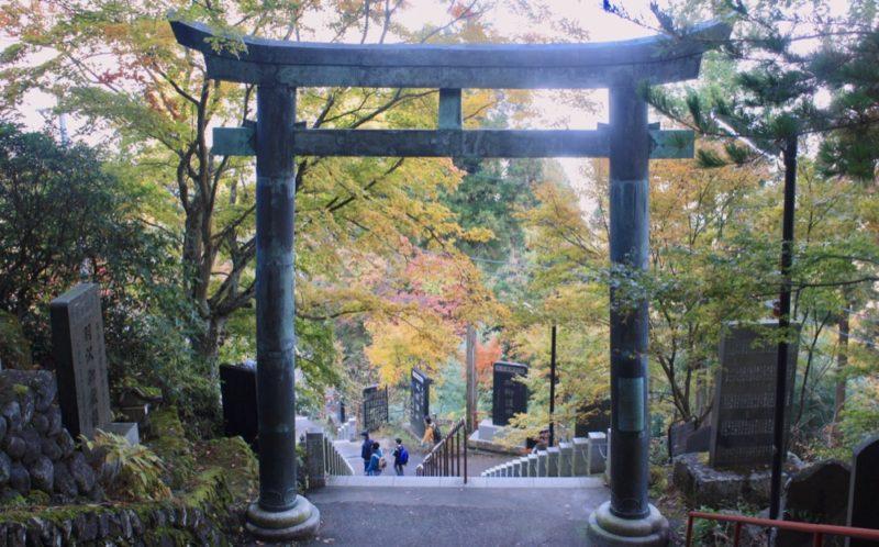 Promenade au Mitake San un dimanche d'automne , Koyo Visiter Tokyo et le Japon