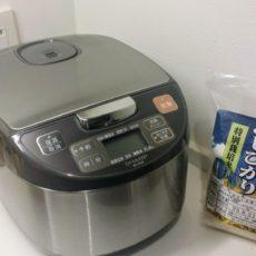 rice cooker mode d'emploi traduction vivre a tokyo cuisine japonaise
