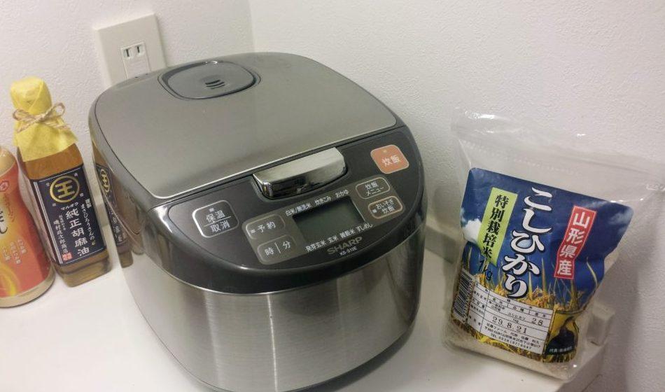 Quand le rice cooker est en japonais mode d 39 emploi et - Cuisiner avec un rice cooker ...