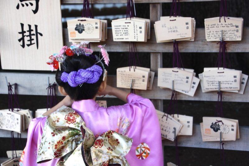 La cérémonie au temple Meiji Jingu, Vivre à Tokyo