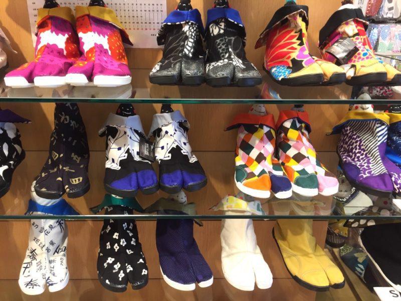 Les botines de chez sousou, Vivre à Tokyo