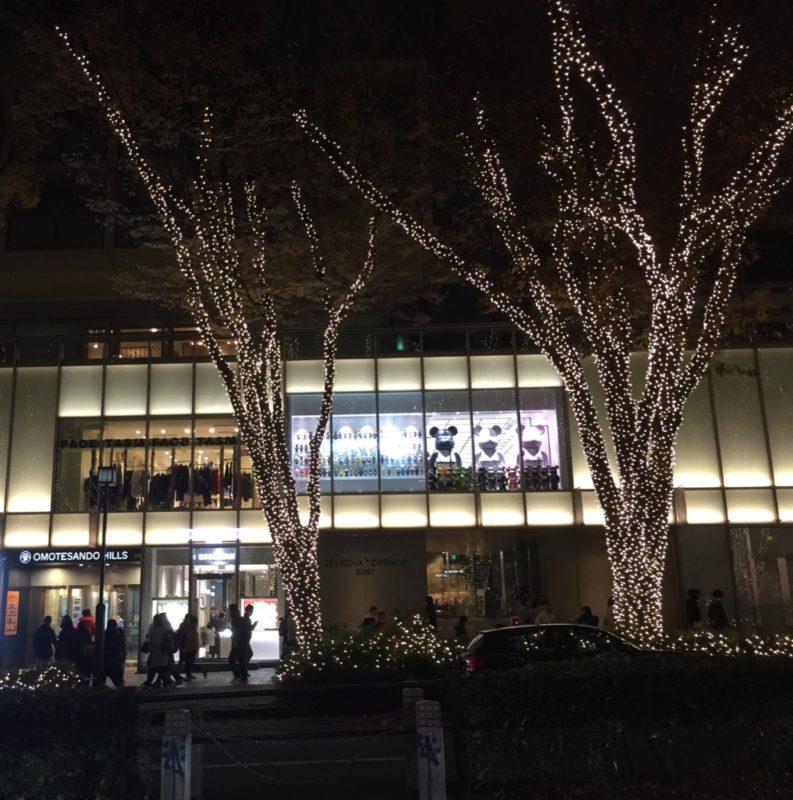 Les illumations à Omotesando, vivre a tokyo, expatriation a tokyo