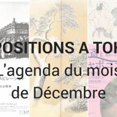 exposition décembre tokyo