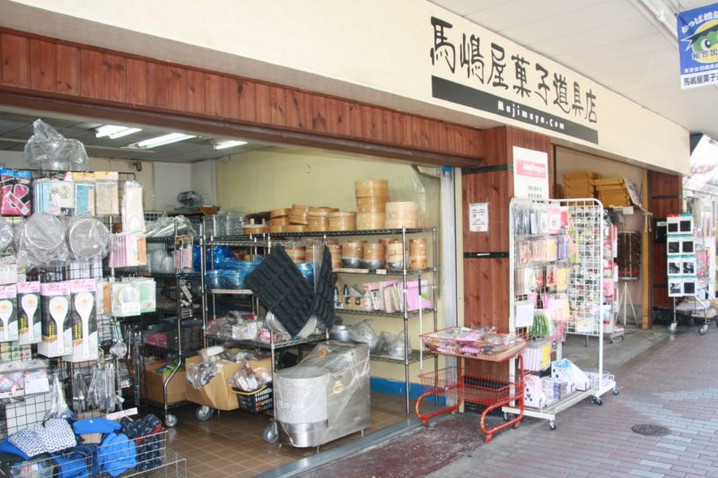 kappabashi dori asakusa patisserie copyright vivre a tokyo