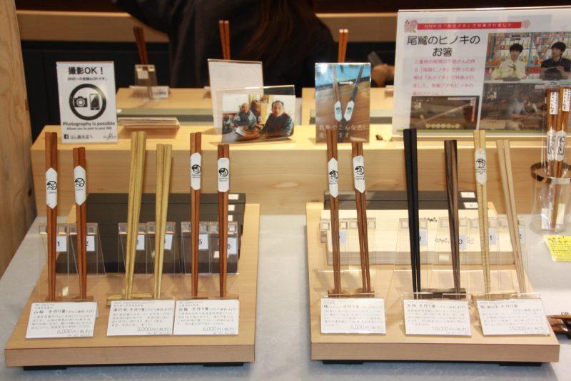 kappabashi dori baguettes japonaises coyright vivre a tokyo