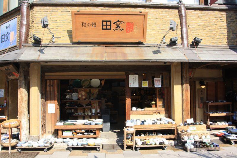 kappabashi dori dengama céramique copyright vivre a tokyo