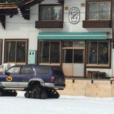 la livraison des bagages au Japon, ici au ski, Vivre à Tokyo