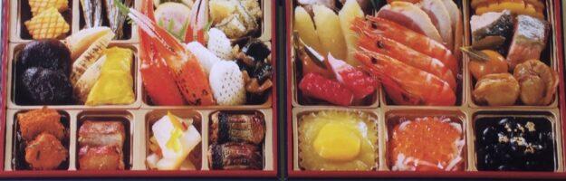 Les plateaux pour osechi, nouvel an à Tokyo, vivre a tokyo, visiter tokyo, passer noel a tokyo