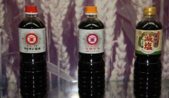 La sauce Soja Marukin au musée de Shodoshima, Visiter Tokyo et le Japon