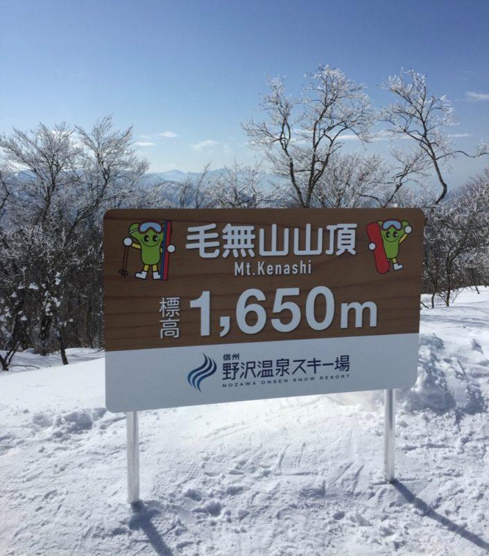 Ski à Nozawa Onsen, Nagano, Japon, Vivre à Tokyo
