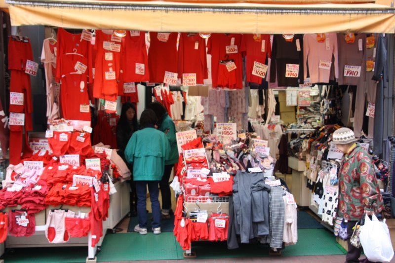 sous vetement rouges sugamo jizo dori tokyo visiter tokyo