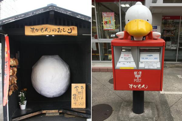 sugamo jizo dori tokyo mascotte sugamon visiter Tokyo