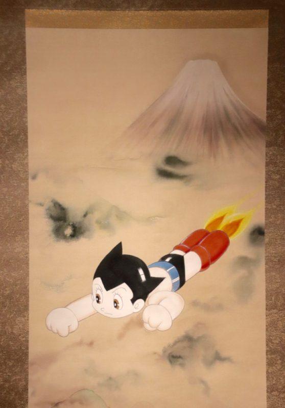 Le personnage Astro Boy sur une peinture de Tsumomu Hirao