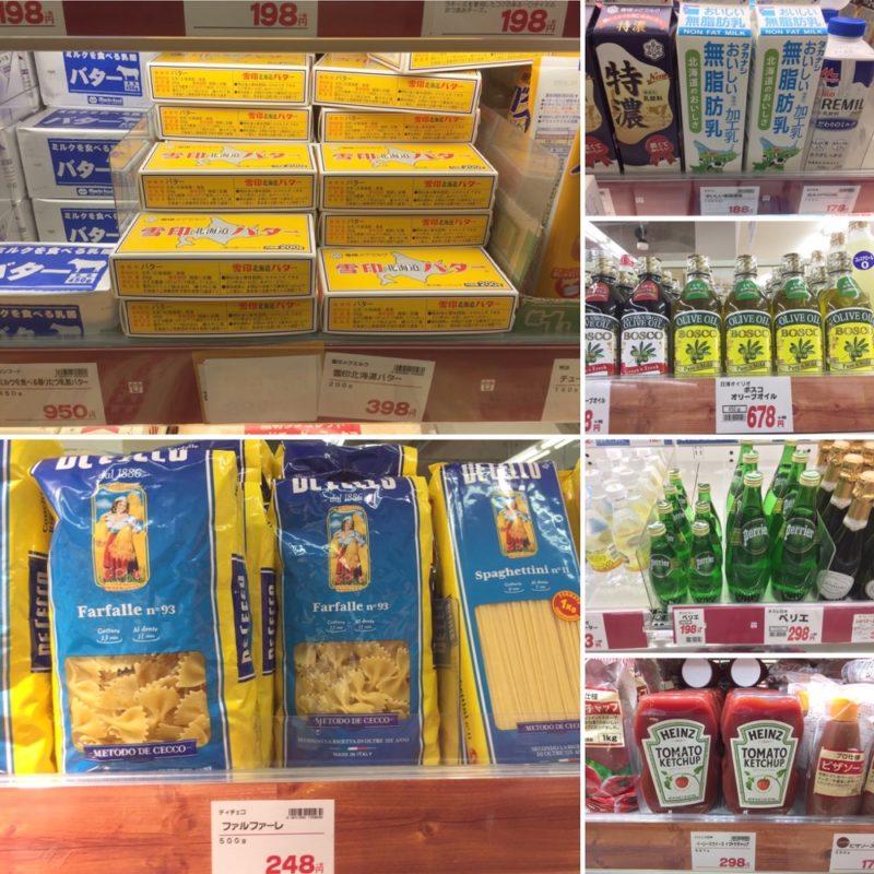 Mon panier de courses et les prix, cout de la vie à Tokyo