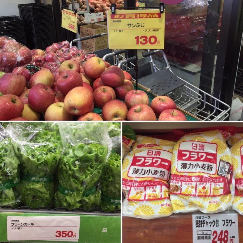 Les courses chez Hanamassa avec leur prix, expatriation à Tokyo