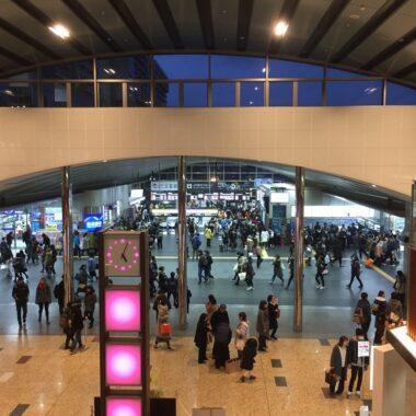 La gare de Kyoto, Visiter le Japon Kyoto : nos conseils pratiques pour se déplacer